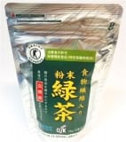 Tokuho Powder Japanese Green Tea