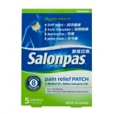 Pain Relief Patch 5s