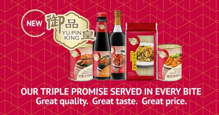 Yu Pin King